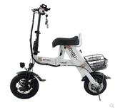 鋰電池電動自行車可折疊式男女小型代步超輕便攜迷駕你電瓶電動車LX 7月熱賣