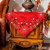 新款紅色喜慶床頭櫃電視蓋布巾冰箱空調防塵罩歐式田園桌布藝 ciyo 黛雅