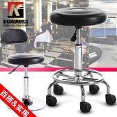 科潤吧台椅酒吧椅美容椅子靠背凳子旋轉升降吧椅高腳圓吧台凳吧凳
