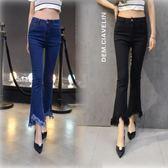 新款薄款韓版高腰學生微喇叭牛仔褲女闊腿9分褲毛邊流蘇顯瘦 GB1464『miss洛羽』