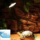 爬蟲箱烏龜缸UVB3.0燈加溫燈太陽燈龜箱水龜加熱燈曬背燈25W-75W 薇薇