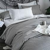 預購-北歐都會精梳純棉 加大床包被套組-拾光灰【BUNNY LIFE邦妮生活館】