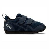 Asics Corsair Mini BR2 [1144A028-400] 中童鞋 運動 休閒 魔鬼氈 保護 亞瑟士 藍