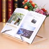 實木臨帖架 書法臨摹字帖架讀書架看書架閱讀架書立 誦經架經書架 KV1536 『小美日記』