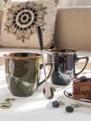 馬克杯 馬克杯帶蓋勺創意情侶咖啡杯個性簡約水杯女潮流歐式復古陶瓷杯子 美物居家