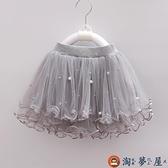 兒童半身紗裙秋冬寶寶公主裙春秋短裙女童蓬蓬裙【淘夢屋】