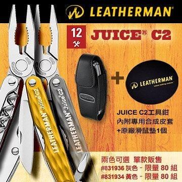 丹大戶外用品【LEATHERMAN】原廠特價組合 JUICE C2+原廠滑鼠墊1個 831936灰色/831934黃色