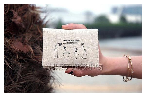 【想購了超級小物】小物主義20卡位卡包 / 卡冊 / 銀行卡包 / 名片包 / 卡夾 /  辦公文具用品