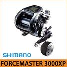 橘子釣具 SHIMANO電動捲線器 FORCE MASTER 3000XP