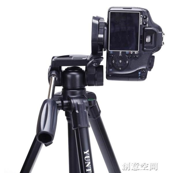 佳能單反三腳架相機支架便攜三角架支架NMS【創意新品】