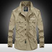 夏季青年純棉襯衣吉普盾工裝戶外休閒薄款長袖襯衫純色男寬鬆軍裝