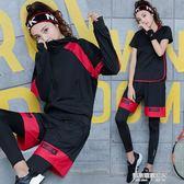 健身房運動套裝女原創寬鬆瑜伽服新款大碼跑步速乾健身服    凱斯盾數位3C