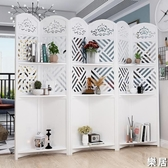 屏風 歐式隔斷客廳折疊移動裝飾網紅臥室遮擋家用鏤空墻玄關置物架JY【快速出貨】
