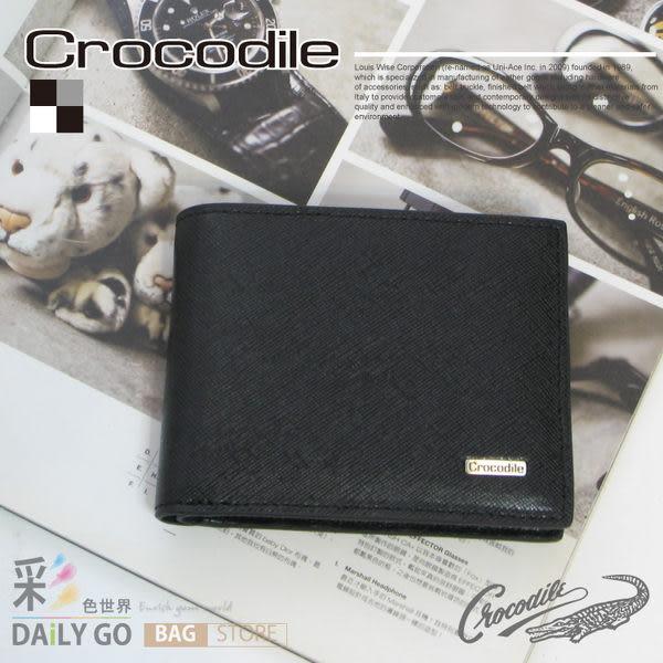 Crocodile鱷魚皮夾真皮短夾男夾皮包-內層卡夾0103-59051黑