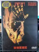 挖寶二手片-P10-144-正版DVD-電影【戰慄驚魂記】-
