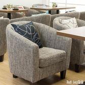 迷你租房北歐小戶型布藝沙發單人休閒雙人現代簡約電腦椅 QQ10295『bad boy時尚』