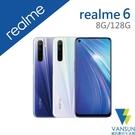 【贈環保購物袋】realme 6 (8G...