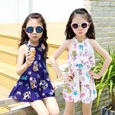女童泳衣大中小童韓國兒童連體裙式平角【南風小舖】