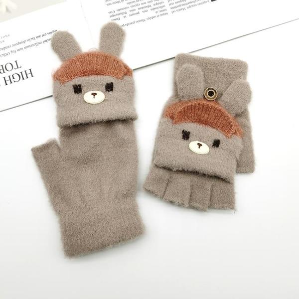 特賣促銷 盛琦半指手套女士冬季可愛保暖露指毛線學生冬天寫字韓版翻蓋針織