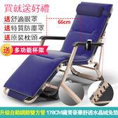 折疊椅躺椅睡椅折疊單人椅午休椅辦公室午睡椅簡易折疊椅沙灘椅TZGZ 免運快速出貨