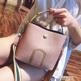小包包女夏天新款潮百搭韓版單肩包寬帶斜挎仙女小清新水桶包  凱斯盾數位3C