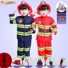 小消防員演出服兒童職業體驗角色扮演服裝幼稚園錶演cosplay套裝大宅女韓國館
