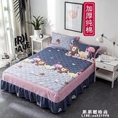 全棉夾棉床罩床裙單件 純棉加棉床套床蓋床罩床裙式加厚夾棉床單【果果新品】