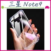 三星 Galaxy Note9 6.4吋 6D氣墊背蓋 透明手機殼 防摔保護套 TPU手機套 矽膠軟殼 全包邊保護殼
