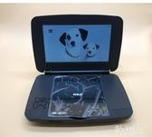 便攜式CD機 移動DVD播放機 CD隨身聽 充電9寸顯示 英語學習機 JA9261『科炫3C』