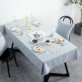 現代簡約防水餐桌布棉麻臺布家用刺繡茶幾桌布【極簡生活館】