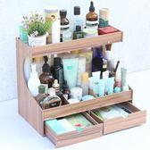 木制桌面化妝品收納盒化妝品整理盒抽屜式置物架大號梳妝台收納架「Top3c」
