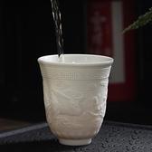 心經杯 白瓷手工羊脂玉主人杯功夫茶具套裝家用陶瓷茶道配件品茗杯紫砂【快速出貨八折鉅惠】
