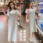 孕婦裝夏套裝外出時尚款孕婦夏裝潮辣媽個性連衣裙夏季兩件套「雙12購物節」
