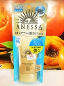 SHISEIDO 資生堂 金鑽高效防曬凝膠 90g SPF50+.PA++++ 百貨公司專櫃正貨