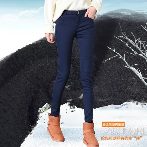 加絨彩色女褲外穿糖果色加厚鉛筆褲小腳打底靴褲牛仔長褲子秋冬季 探索先鋒
