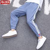 兒童裝夏裝男童防蚊褲新款大童休閑長褲男孩褲子春夏季薄款運動褲