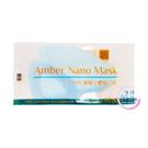 AMBER PTFE 薄膜立體型口罩 (...
