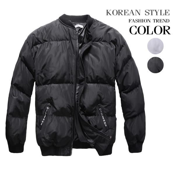 素面字母拉鍊口袋保暖鋪棉外套(二色)【A90030】