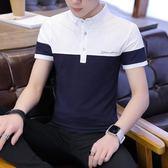POLO衫 男夏季短袖翻領條紋修身休閒 LR2250【Pink 中大尺碼】