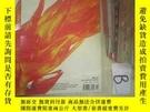 二手書博民逛書店國際紡織品罕見流行趨勢 2003 3 秋季版 ..Y261116
