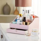 抽屜式化妝品收納盒梳妝台桌面pu皮革大號整理首飾收納置物架 耶誕交換禮物