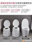 可移動馬桶孕婦坐便器家用便攜式痰盂家用成人老人尿桶尿盆大便椅 雅楓居