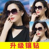 新款偏光太陽鏡圓臉墨鏡女防紫外線時尚眼鏡顯瘦大臉ins 聖誕鉅惠