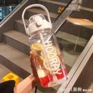 杯子 2000ml水杯女大號大容量帶吸管超大便攜戶外男水壺瓶學生運動 618購物節