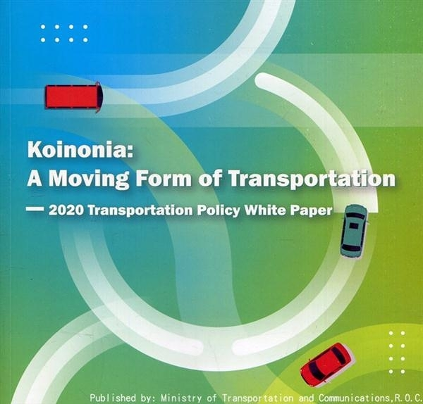 Koinonia: a moving form of transportation: transpo