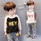男童長袖T恤2018春裝新款兒童韓版T恤純棉上衣小童寶寶圓領打底衫 莫妮卡小屋