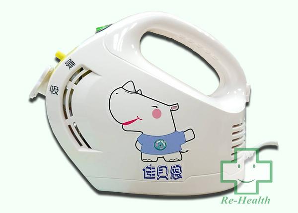 ✿✿✿【福健佳健康生活館】佳貝恩 小犀牛吸鼻器 多功能鼻腔清潔器(三合一)