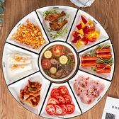 團圓陶瓷拼盤餐具組合 家用創意圓桌菜盤子套裝 【開春特惠】
