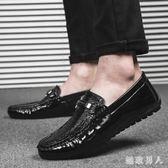 2018春季新款男鞋休閒鞋亮皮男鞋商務潮流豆豆鞋男 XW1454【極致男人】