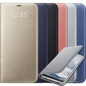 [免運公司貨] Samsung Galaxy S8+ 原廠LED皮革翻頁式皮套(6.2吋用) G955 保護套